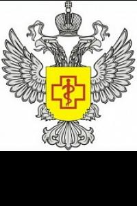 Территориальное управление Роспотребнадзора